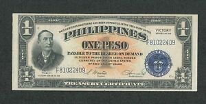 Philippines 1944 ND Victory Issue 1 Peso P94a