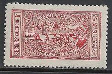 Saudi Arabia stamps 1936 MI Surtax 2  MLH  VF