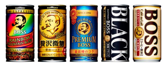 Suntory Boss Coffee Cafe Au Lait Steel Can 185g Japanese Beverage Cream Milk For Sale Online Ebay
