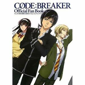 CODE-BREAKER-Official-Fan-Book-Anime-Art-Works-and-Guide-book