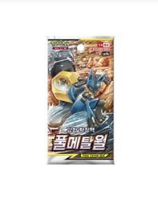 8Pcs-Sun-amp-Moon-Pokemon-Card-Full-metal-wall-League-Game-Korean-Toys-Hobbies