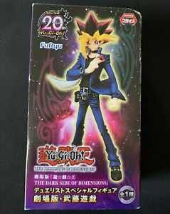 "Furyu 6.7/"" Yu-Gi-Oh Yugi Muto Duelist Special Figu The Dark Side of Dimensions"