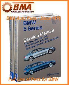new bmw 5 series e60 e61 bentley service manual 2004 2010 part rh ebay com e60 bentley manual bmw e60 bentley manual pdf
