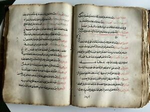 Massive-Leather-bound-KORAN-Manuscript-Handwritten-ISLAMIC-Qur-039-an-free-EXPR-W-W
