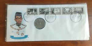 MALAYSIA 1977 Tun Abdul Razak stamp FDC inlaid Tun Abdul Razak RMK3 UNC Coin