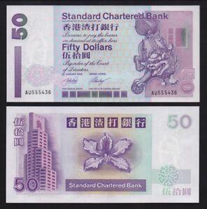 HONG-KONG-P286c-50-Dollars-Standard-Chartered-Bank-Banknote-1-1-2002-UNC