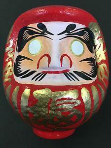 Daruma-150mm-15cm-Japanese-Tumbling-Doll-Dharma-Lucky-MADE-IN-JAPAN-Happy
