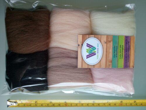 60 or 90g Tiramisu set* Pure Merino Wool for Needle and Wet Felting packs of 30