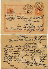 ROMANIA 1895 POSTAL STATIONERY TSEVERIN CANCEL to HUNGARY WAGNER