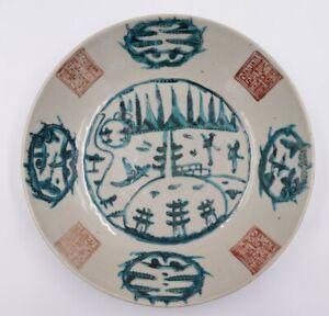 Grand plat en porcelaine de Chine Zhangzhou Swatow fin de la Période Ming Pagoda