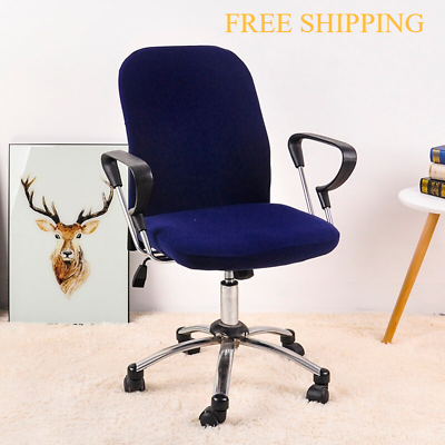 New Swivel Chair Cover Office Armchair Slipcover Comfort Seat Cover yhd015