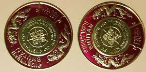 Asia 1976 Bhutan Round Coin Stamps Rare 2pcs Mng #s1099