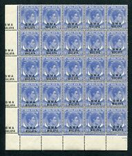 1945/48 BMA Malaya O/P S.S. KGVI 15c Stamps in Block of 25 MNH U/M O/P ON Margin