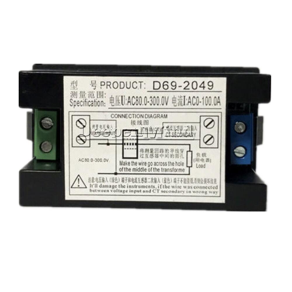 wiring diagram volt ammeter ac 80300v d852042a wiring diagrams rh 10 9 20 masonuk de