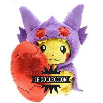 Spielzeug Schneidig Pokemon Pikachu Kleid Von Zobiris Plüsch Schneemann Tenefix Mega Plush Zobiris