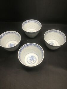 4-Sake-Cups-Rice-Flower-Design-Rice-Ware