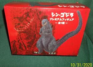 Sega-Prize Shin GODZILLA PREMIUM FIGURE [1] (2016) Full Godzilla on Front
