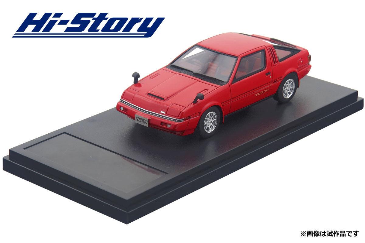 Hi-Story HS174RE 1 43 MITSUBISHI STARION TURBO 2000 GSR-X (1982) Safari Red