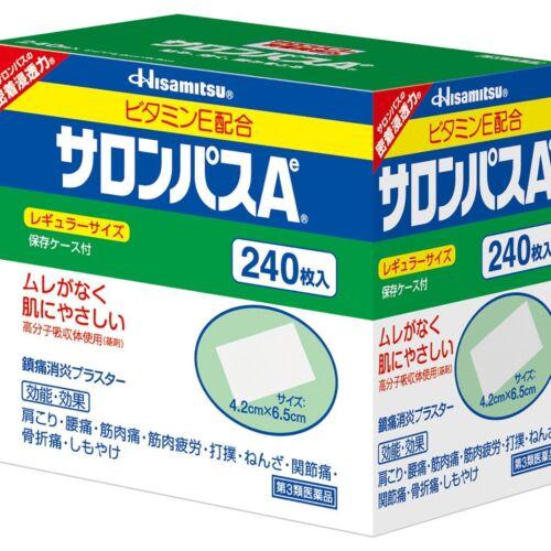 HISAMITSU Japan SALONPAS Sheets Relief Muscular Pains Aches 240pcs