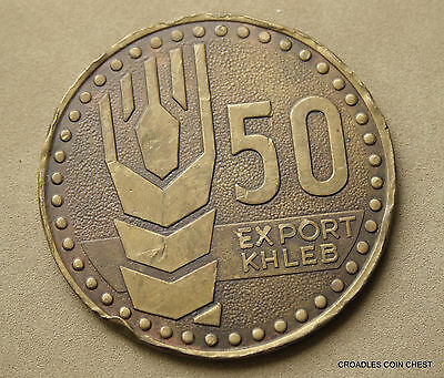 Careful 1973 Russian 50 Years Of Wheat Export Medal As Imaged 60mm Across #kzc1 Coins & Paper Money Exonumia