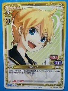 Vocaloid Hatsune Miku Trading Card Precious Memories 02-048 Len Kagamine
