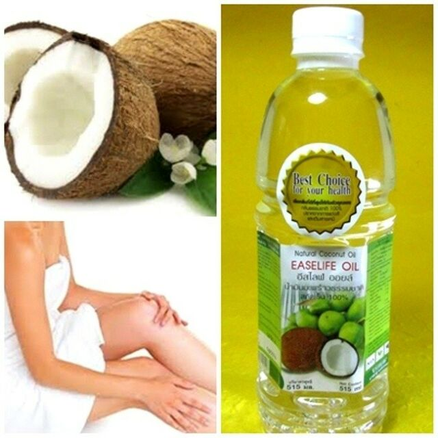 Coconut Oil Organic Pure Cold Pressed Healthy Hair Skin Cooking Massage 515 ml.