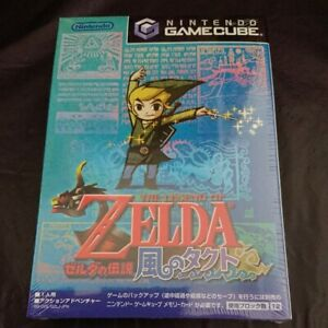 New! The Legend of Zelda Wind Waker gamecube Game Cube GC japan Sealed Game Soft