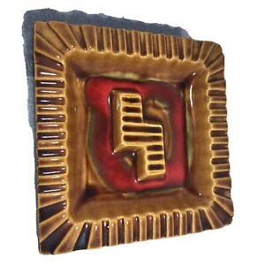Vintage Retro Ceramic Ashtray Large Square Brown Golden Edge Mid Century Modern