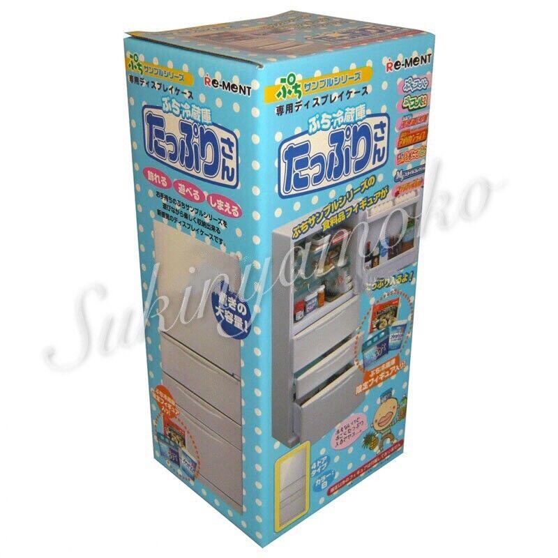 Petit Samples Series Dedicated Display Case  White Ver Plenty Petit Refrigerator
