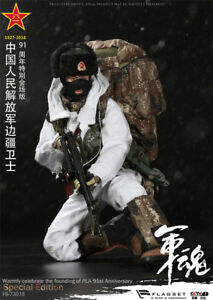 """FLAGSET FS 73018 1//6th Chinese border guards Bag model F 12/"""" Figure"""
