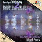 Tchaikovsky: Symphony No. 2 Super Audio Hybrid CD (CD, Jun-2012, PentaTone Classics)