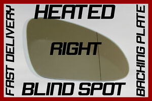 BACK PLATE RIGHT VAUXHALL ADAM 2012-2017 WING MIRROR GLASS BLIND SPOT HEATED