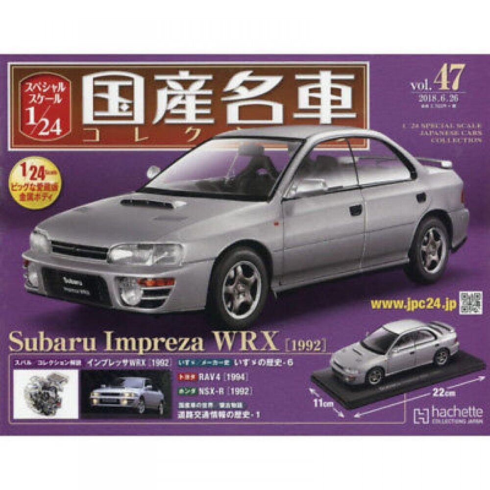 NEW 1/24 Special Scale Japanese Cars Collection Vol.47 Subaru Impreza WRX 1992