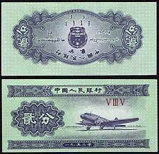 China 1953 2 Fen (=2 cent) Banknotes (UNC)
