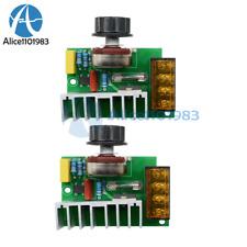2pcs 220v Ac 4000w Scr Voltage Regulator Dimmer Electric Motor Controller