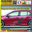 Stickers-Autocollant-nid-d-039-abeille-deco-auto-moto-tuning-rallye-sponsor-cuisine miniature 3