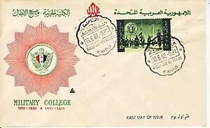 Brillant Premier Jour Timbre Egypte N° 527 Academie Militaire