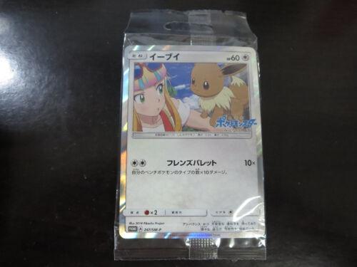 Pokemon PROMO 247//SM-P Card Eevee みんなの物語 Japanese
