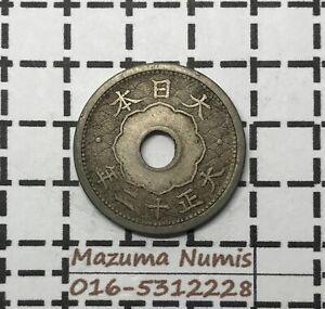 Mazuma *FC28 Japan Taisho 12 1923 5 sen EF