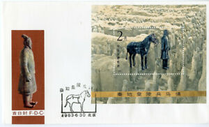 China-PRC-Stamps-1863-S-S-First-Day-Cover