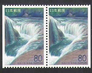 GIAPPONE-1994-Cascate-alberi-foresta-NATURA-2-x-1v-bklt-PR-n35890