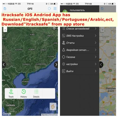 Gps Vehicle Tracker Android Car Tracking Device China Free Ios Web Apps Platform