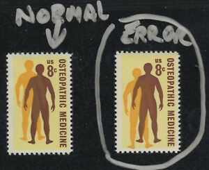 #1469 Error vs. Normal - Osteopathic Medicine stamp Mint Never Hinged - Perfect!
