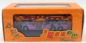 Nouveau bus premier mondial, échelle 1/76, 20001 - Dennis Trident Dragon Of Prosperity