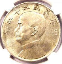 1933 Sun Yat-Sen China Dollar Y-345 - NGC AU Details - Rare Certified Coin