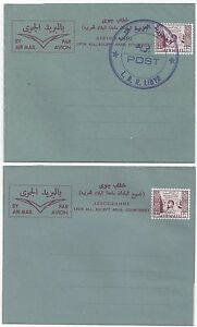 LIBYA-1967-50-MILS-SECOND-DESIGN-OF-AIR-LETTER-ONE-MINT-amp-ONE-WITH-OFFICIAL-POST