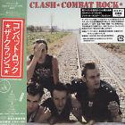 Combat Rock by The Clash (CD, Nov-2004, CBS Records)