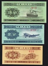 China 1 2 5 Fen 1953 P-860//861//8862 Unc Lot 3 Pcs Set