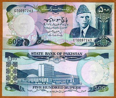 PAKISTAN 100 RUPEES ND 1986 P 41 UNC W//H LOT 5 PCS
