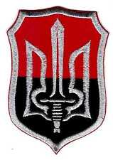 Ukrainian Patch Military Battle Tryzub Trident Embroidered Emblem Flag UPA